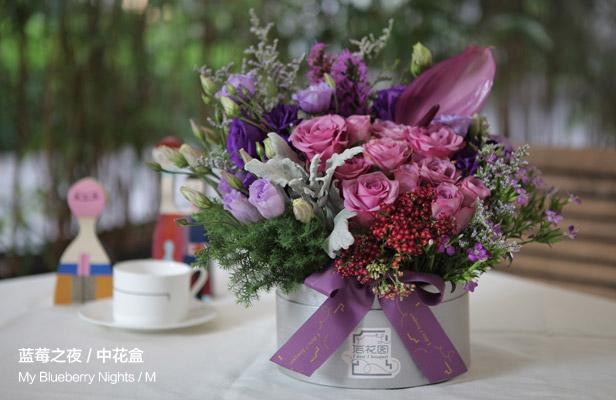 花盒保养Tips: 花盒里面是保存水份的花泥,需要透过花朵间隙给里面注入少量水分,以保持花泥湿润。通常玫瑰娇嫩,请勿直接向花瓣处喷水。 花束保养Tips: ·完美观赏:可将花束直立于桌面,每天往花束的中心点枝干部位注入少量水分,以保持花束底部花泥板的充足水分。 ·散漫自在:可拆开包装,将花束根据自己的喜好调整后放进适合的花器里。
